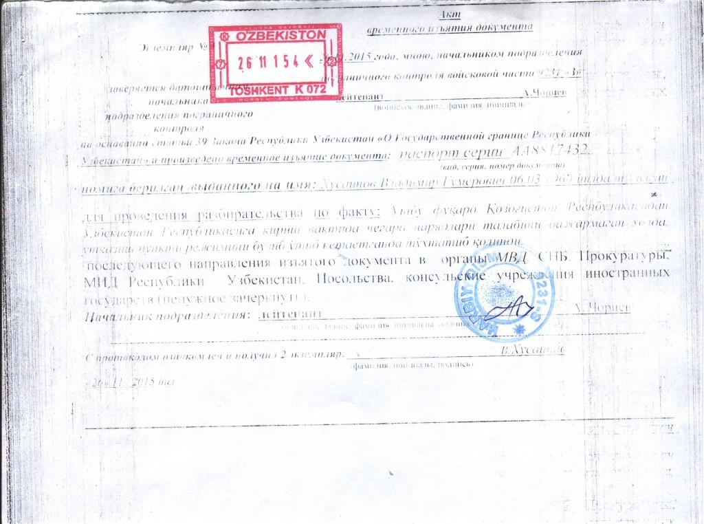IMAGE00020005. vasya.1. 30.11.2015